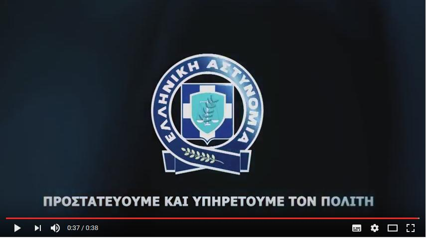 Photo of Ελληνική Αστυνομία: Συμβουλές για να μην σας εξαπατήσουν επιτήδειοι