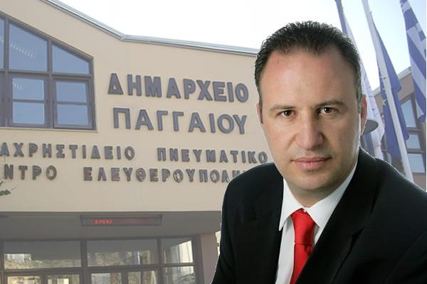 Photo of Ο Δήμος Παγγαίου επικεφαλής εταίρος του διακρατικού έργου ΄΄ΗERMES΄΄