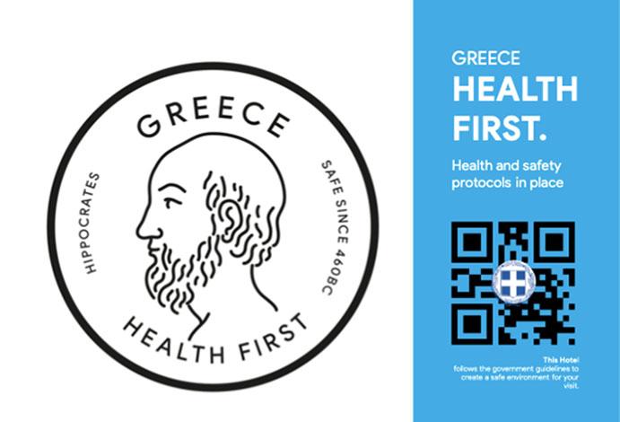 Photo of Υποχρεωτική πιστοποίηση και σήμα «Health First» στα τουριστικά καταλύματα