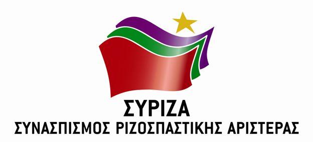 Photo of Ανακοίνωση του Τμήματος Παιδείας του ΣΥΡΙΖΑ για τη νέα σχολική χρονιά