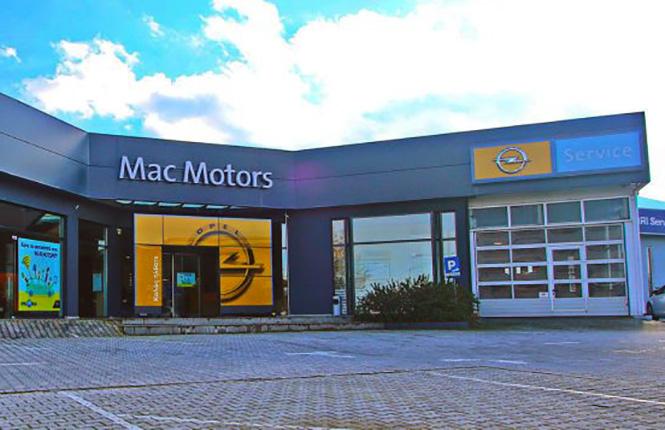 Photo of Ανακοίνωση της Mac Motors σχετικά με την αστυνομική επιχείρηση στα Αμισιανά